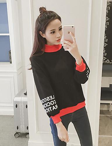 Damen Pullover Lässig/Alltäglich Einfach Buchstabe Baumwolle