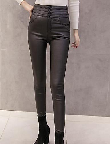 Damen Sexy Mikro-elastisch Eng Hose Solide