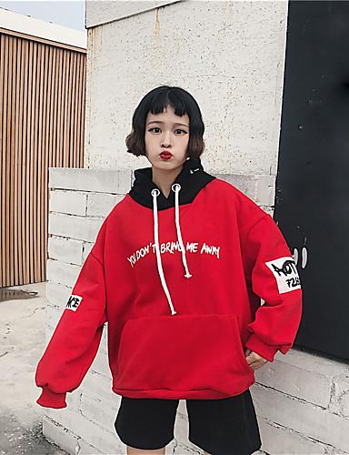 Damen Kapuzenshirt Lässig/Alltäglich Einfarbig Buchstabe Baumwolle