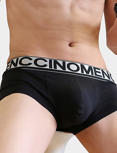 בגדי ריקוד גברים מיקרו-אלסטי אחיד - אטום תחתונים(כותנה)1 לבן שחור אפור