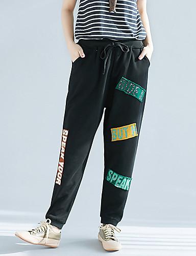 Damskie Bawełna Luźna Spodnie szerokie nogawki Spodnie - Patchwork, Jendolity kolor