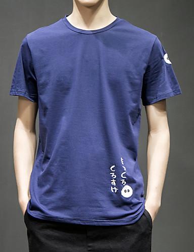 T-shirt Męskie Podstawowy / Moda miejska, Nadruk Bawełna Sport Okrągły dekolt Solidne kolory / Krótki rękaw