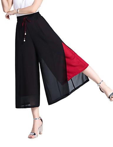 Pentru femei Șic Stradă Pantaloni Chinos Pantaloni Mată