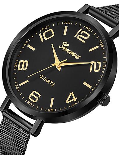 Geneva Pentru femei Ceas Elegant Ceas de Mână Quartz Model nou Ceas Casual Cool Aliaj Bandă Analog Casual Modă Negru - Negru și Auriu Negru / Argintiu Negru / Roz auriu Un an Durată de Viaţă Baterie