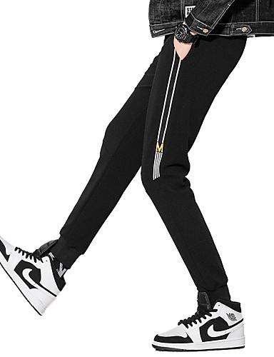 สำหรับผู้ชาย Street Chic ฮาเร็ม / กางเกง Chinos กางเกง - เลขาคณิต ขาว