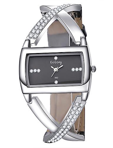 Naisten Quartz Square Watch Muoti Tyylikäs Musta  PU Leather Quartz Valkoinen Musta Arkikello 1 kpl Analoginen Yksi vuosi Akun käyttöikä / Ruostumaton teräs