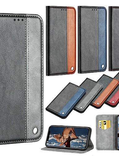 מגן עבור Huawei Huawei Nova 3i / נווה נווה 4 / P smart ארנק / מחזיק כרטיסים / עם מעמד כיסוי מלא אחיד קשיח עור PU
