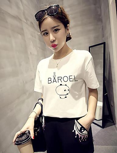 abordables Hauts pour Femme-Tee-shirt Femme, Couleur Pleine Imprimé Basique Mince Blanche