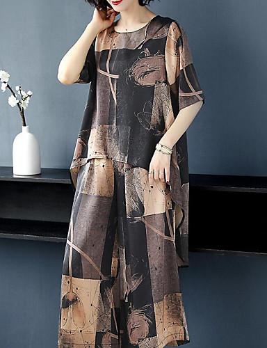 povoljno Ženske majice-Žene Boho / Sofisticirano Set - Cvjetni print / Geometrijski oblici / Duga, Print Hlače