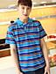 저렴한 남성 폴로-남성 줄무늬 긴 소매 캐쥬얼/데일리 면
