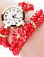 Dame Modeur Armbåndsur Quartz / Plastik Bånd Sej Afslappet Elegante Sort Hvid Blåt Rød Grøn Pink
