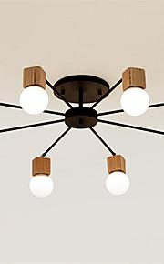 8 lumières Montage du flux Lumière d'ambiance - Style mini, 110-120V / 220-240V Ampoule non incluse / 20-30㎡ / E26 / E27