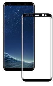 スクリーンプロテクター Samsung Galaxy のために S9 強化ガラス 1枚 フルボディプロテクター 3Dラウンドカットエッジ 指紋防止 傷防止 超薄型 防爆 硬度9H ハイディフィニション(HD)