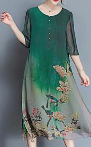 Dámské Větší velikosti Čínské vzory Volné Šifón Šaty - stromy a listí, Tisk Midi / Květinový