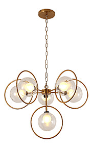 ZHISHU Chandelier Ambient Light - Adjustable, Nature Inspired Chic & Modern, 110-120V 220-240V Bulb Not Included