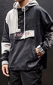 男性用 日常 ストリートファッション レギュラー ジャケット, カラーブロック フード付き 長袖 ポリエステル ブルー / ルビーレッド / グレー L / XL / XXL
