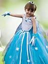 Fata lui Albastru Organza Toate Sezoanele Albastru