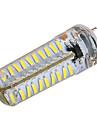 G8 Becuri LED Bi-pin MR11 80 led-uri SMD 4014 Intensitate Luminoasă Reglabilă Decorativ Alb Cald Alb Rece 1000lm 2800-3200/6000-6500K AC