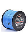 1000M / 1100 Yards Monofilament 120 pund 0.2 mm För Generellt fiske