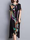 Femei Ieșire / Plus Size Vintage Șifon Rochie-Imprimeu Manșon scurt În V Asimetric Negru Poliester Vară