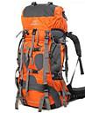 Sheng yuan 70+5 L Ryggsäck Backpacker-ryggsäckar Camping Klättring Resa Värmeisolerande Fuktighetsskyddad Vattentät Regnsäker Damm säker