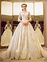minge de halou iluzia gât de curte curtea de stil tul rochie de mireasa cu beading de yuanfeishani