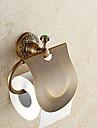 Suport Hârtie Toaletă / Alamă Antichizată Contemporan