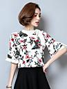 Damă Stil Nautic Bluză Ieșire Șic Stradă,Imprimeu Bloc Culoare Manșon Jumate Altele