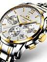 Ανδρικά Ρολόι Φορέματος Στρατιωτικό Ρολόι Ρολόι Καρπού Ιαπωνικά Χαλαζίας Ανοξείδωτο Ατσάλι Μαύρο / Ασημί / Χρυσό 30 m Ανθεκτικό στο Νερό Ημερολόγιο Δημιουργικό Αναλογικό / Δύο χρόνια / Χρονόμετρο