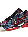 Homme Chaussures Similicuir Automne / Hiver Semelles Legeres Chaussures d\'Athletisme Basketball Gris / Ecran couleur