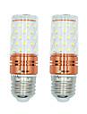 BRELONG® 2 buc 12W 1000 lm E27 Becuri LED Corn T 60 led-uri SMD 2835 Alb Cald Alb Culoare sursă duală de lumină AC 220-240V