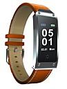 Y2 Γιούνισεξ Έξυπνο βραχιόλι Android iOS Bluetooth Έλεγχος APP Θερμίδες που Κάηκαν Bluetooth Αισθητήρας αφής Βηματόμετρα Pulse Tracker / Παρακολούθηση Δραστηριότητας / Παρακολούθηση Ύπνου / Ξυπνητήρι