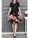 Pentru femei Mărime Plus Size De Bază Mâneci Bufante Șifon Rochie Floral Lungime Genunchi Floarea Soarelui / Vară