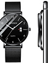 Men\'s Wrist Watch Quartz Stainless Steel Black / Silver Calendar / date / day New Design Casual Watch Analog Casual Minimalist - Silver / Black Black / White Black / Rose Gold One Year Battery Life