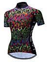 TELEYI Dames Korte mouw Wielrenshirt - Groen camouflage Fietsen Shirt Ademend Sneldrogend Sport Polyester Bergracen Wegwielrennen Kleding / Rekbaar / SBS ritsen