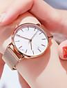 Damskie Zegarek na nadgarstek złoty zegarek Kwarc Stal nierdzewna Różowe złoto Wodoszczelny / Wodoodporny Nowy design Analog Casual Moda - Biały Czarny